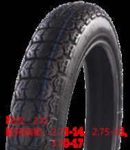 轮胎 花纹211   规格2.75-14、2.75-18、3.00-17
