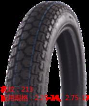 轮胎 花纹213  配用规格2.25-14、2.75-17