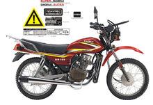 摩托车配件 燃油箱 狮王四代