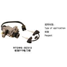 摩托车配件 RTDMS-BZ312标致312电门锁