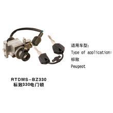摩托车配件 RTDMS-BZ330标致330电门锁