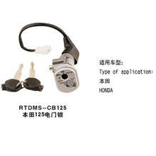 RTDMS-CB125本田125电门锁