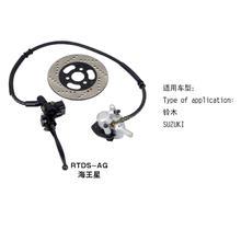 摩托车碟刹 RTDS-AG-海王星